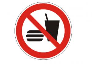 essen_und_trinken